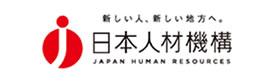 日本人材機構・バナー