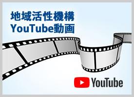 YouTube・バナー